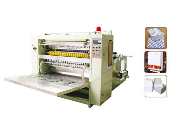 擦手纸折叠机系列